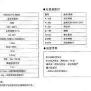 深圳焊台生产厂家图片