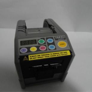 ZCUT-9胶纸机图片