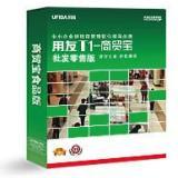 供应中山T6企业管理软件 用友T6ERP企业管理软件