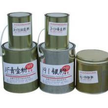 供应7000系列环保热固油墨