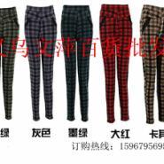 秋季牛奶丝格子裤图片