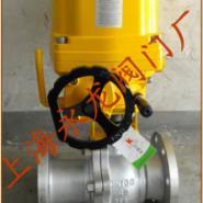 ABQ941F-40PDN32电动球阀图片