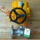 供应电动球阀 法兰电动球阀 铸钢电动球阀