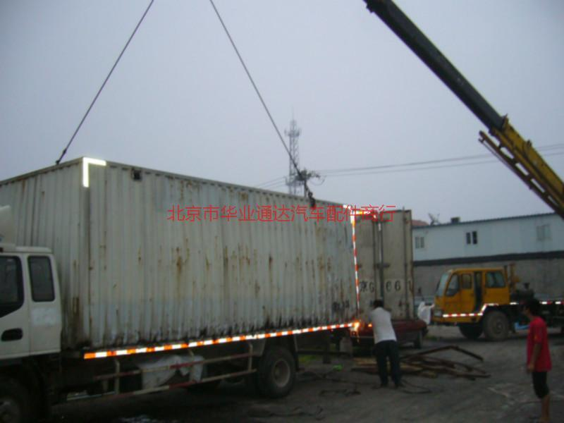 供应专业维修各类货车车厢图片