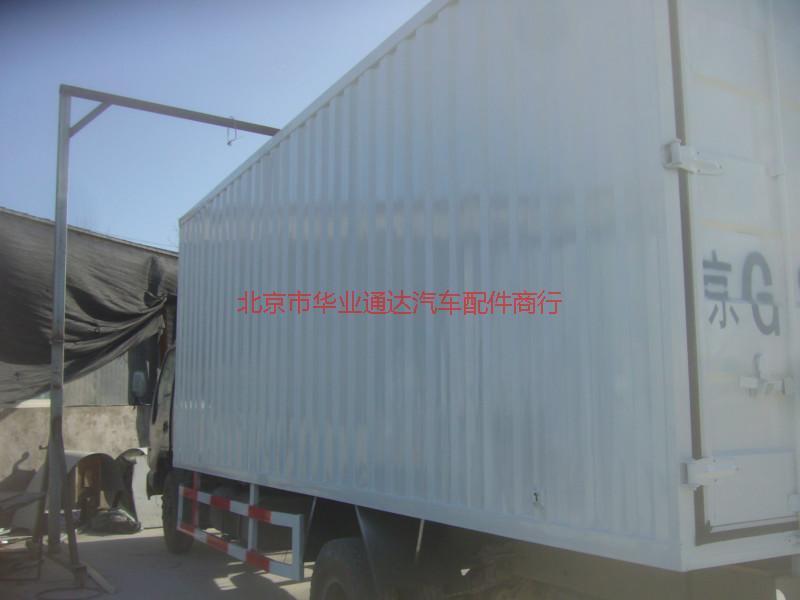 冷藏车车厢维修/货厢修理/货厢翻新 冷藏车专业车厢维修