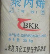 石家庄炼厂聚丙烯PPH-Y24