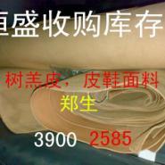 鞋材面料图片