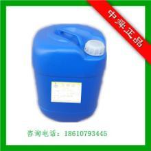 供应复合消泡剂工业污水消泡剂图片