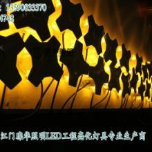供应42W金黄光十字星光壁灯,十字星光壁灯说明书