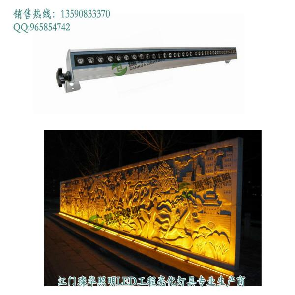 30W扇形LED洗墙灯销售