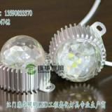 供应3W大功率LED点光源,3W大功率点光源批发