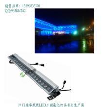 供应江门18W扇形LED洗墙灯,扇形洗墙灯说明,洗墙灯安装图片
