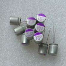 供应通讯电源固态电容220uf50v