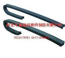 供应机床电缆拖链