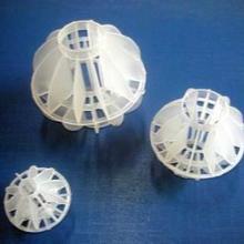 宇泰净水 供应多面空心球特性多面空心球性能 PP多面空心球填料 聚丙烯环保球 浙江厂家直销 量大从优批发