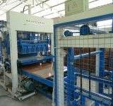 供应砌块成型机厂家砌块成型机价格,砌块成型机型号