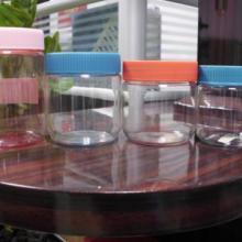 供应食品包装罐,塑料罐子,食品罐