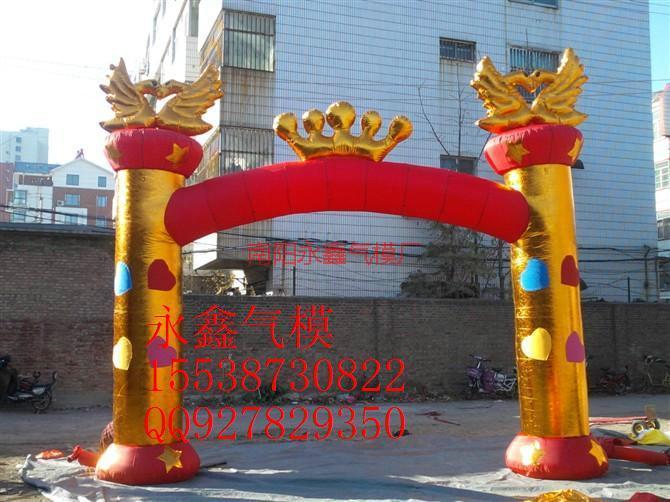 供应江苏扬州气模 庆典气模 广告气模彩虹门 婚庆气模充气拱门厂家