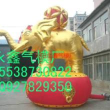 供应南阳气门广告拱门15538730822风机儿童蹦蹦床