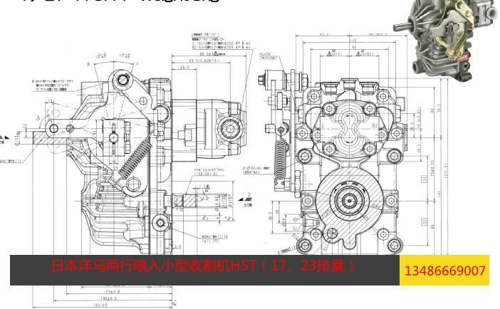 专供履带式收割机驱动液压无极变速器hst图片
