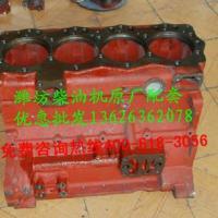 供应潍柴原装R4105柴油机机体全国直销