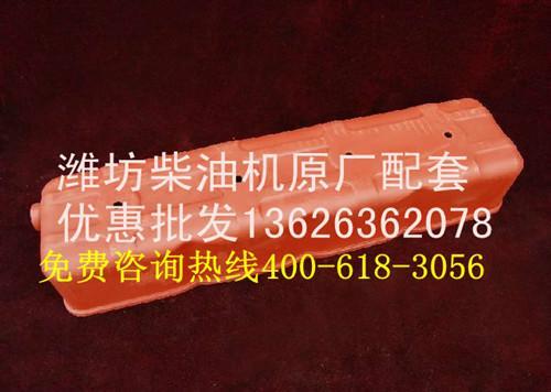 潍柴潍坊柴油机4102.4105.6105缸盖罩