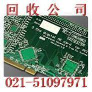 徐汇区电子线路板回收/集成电路板图片