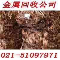 上海紫铜回收废铜铸件回收黄铜废料回收批发