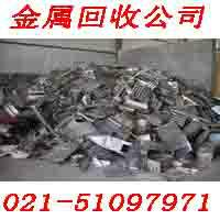 徐汇区轴承回收收购废旧轴承钢