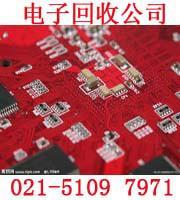 供应黄浦区电子产品回收PCB板收购价格