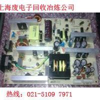 卢湾区pcb板回收芯片IC废旧电子回收图片