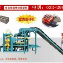 优质天津新型水泥制砖机图片