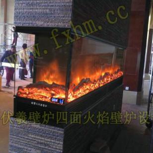 中国著名品牌伏羲壁炉图片