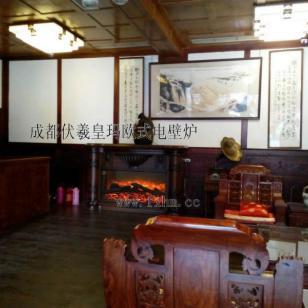 成都都江堰蓝海酒店伏羲皇玛壁炉图片