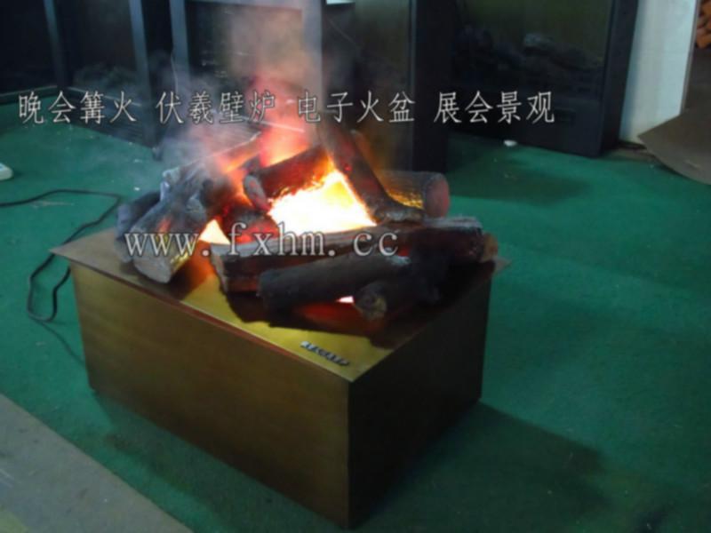 供应旅游区晚会展会篝火道具壁炉3D火;伏羲壁炉;电子火盆;晚会篝火
