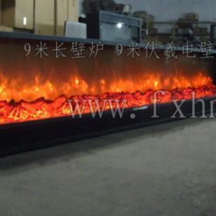 9米长伏羲电壁炉火焰图片