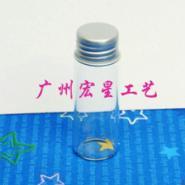 2270铝盖玻璃瓶工艺瓶图片