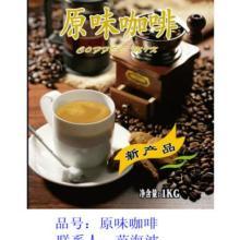 供应奶茶机价格 果汁饮料机价格 自动投币咖啡机报价