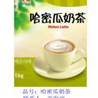 山东咖啡机批发零售 1元投币咖啡机招经销商代理商