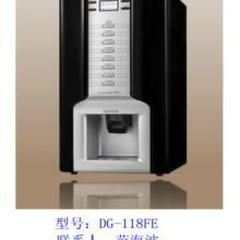 大连丹东盘锦投币式现磨咖啡机 零售批发价格便宜实惠