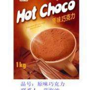 葫芦岛速溶咖啡粉咖啡原料图片