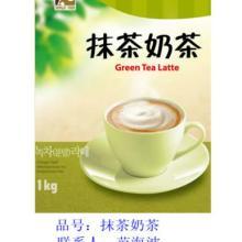 供应咖啡饮水机 多功能咖啡奶茶果汁机