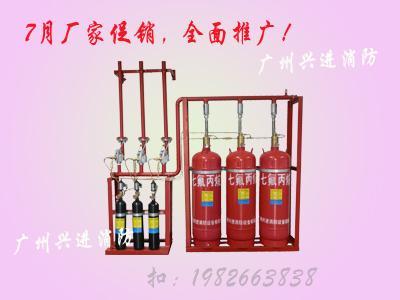 气体灭火装置,气体灭火设备,气体灭火器材