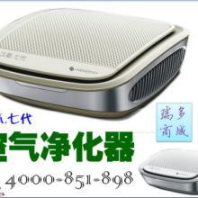 供应久氧空气净化器;深圳久氧空气净化器供应商;广州久氧空气净化器报价