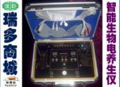 供应体控电疗仪RF-003,智能生物电养生仪,美容减肥理疗保健仪器