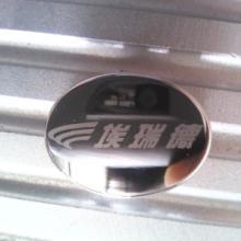 供应提供马桶按钮激光雕刻建材加工