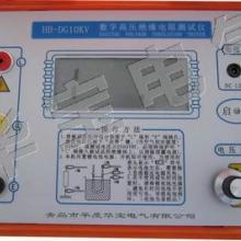 供应交直两用的绝缘电阻测试仪