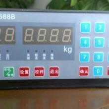 供应控制仪表供应商