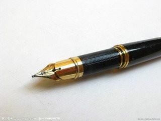 供应钢笔价格