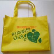 环保袋布料1KG多少钱图片